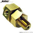 JURAN センサーアダプター 油圧計用 PT1/8 マツダNCECロード...