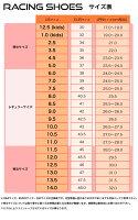 2013〜16モデルアルパインスターズレーシングシューズTECH1-KXレーシングカート・走行会用