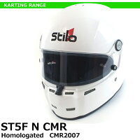STILOST5CMRWHITERACINGKARTHELMET(スティーロスネルCMR2007レーシングカート用ヘルメットホワイト)