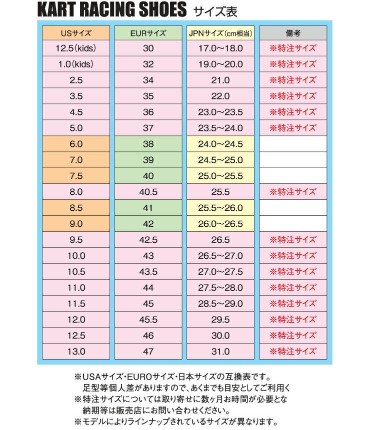 2017NEWモデルアルパインスターズレーシングシューズTECH1-KXレーシングカート・走行会用(2712113)