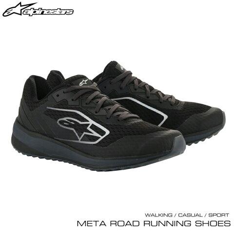 2020年NEWモデル! アルパインスターズ META ROAD RUNNING SHOES ブラック×ダークグレイ(111) ウォーキング・カジュアル・スポーツシューズ (2654520-111)