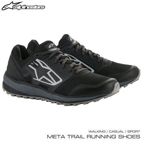 2020年NEWモデル! アルパインスターズ META TRAIL RUNNING SHOES ブラック×ダークグレイ(111) ウォーキング・カジュアル・スポーツシューズ (2654820-111)