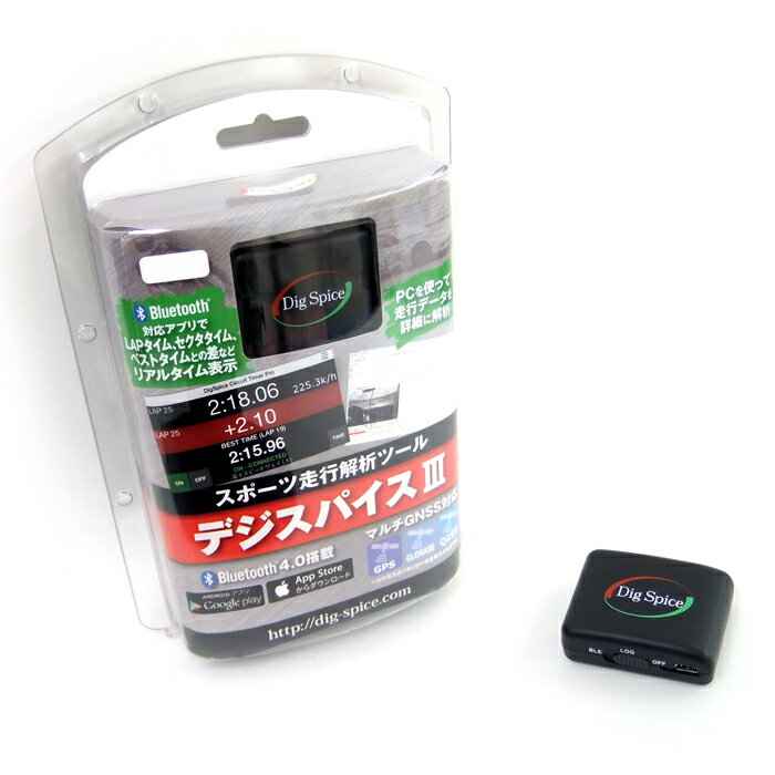 DIGSPICE3 デジスパイス3 超小型 GPS データーロガー 10Hz (Windows VISTA,7,8,8.1,10対応) スポーツ走行解析ツール