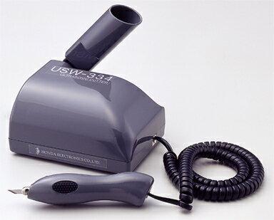 超音波カッター USW334 ノーマルブレードモデル ホビー用