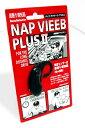 居眠り運転防止、受験勉強、徹夜のお仕事に!NAP VIEEB PLUS2 ナップ・ヴァイーブ・プラス2