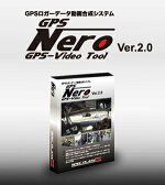 GPS-NERO GPSロガーデータ動画合成システム Ver.2.0 ソフトウェア(Windows XP,Windows Vista,Windows 7,8 32bit/64bit対応)
