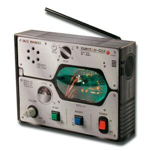 ラジオはどんな仕組み?【夏休み自由研究&工作】FMはこらじ オリジナルラジオを作っちゃおう!