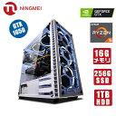 ゲームpc デスクトップ ゲーミングPC セットフォートナイト デスクトップパソコン【Windows10/ Intel Core i5-10400F/ GTX1650/16GBメモリ 超大容量/SSD