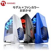 新品NINGMEIパソコンゲーミングPCデスクトップパソコン本体色3色選べるLEDファンカラー選択可能在宅勤務対応ゲーミングデスクトップPCパソコンWindows10Home搭載一年保証