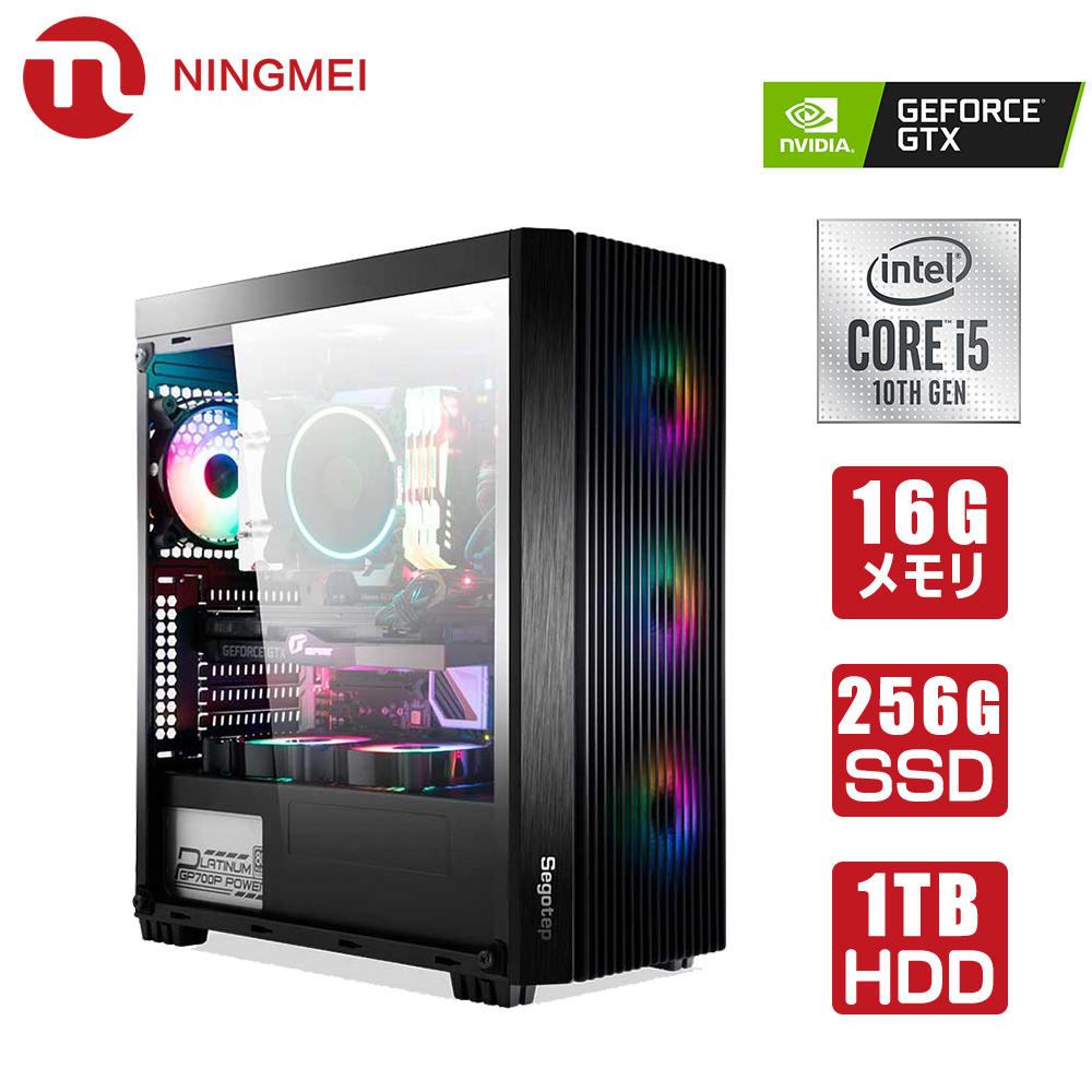 パソコン, デスクトップPC PC LEDRyzen5 3600 GTX1650 16GB SSD 256GB HDD1TB Windows10 Home PC pc NINGMEI