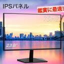 中古 デスクトップ パソコン DELL Optiplex 9010-3570SF 19インチ 19型 液晶モニター セット デル Windows10 Corei5 メモリ4GB HDD500GB 【中古】