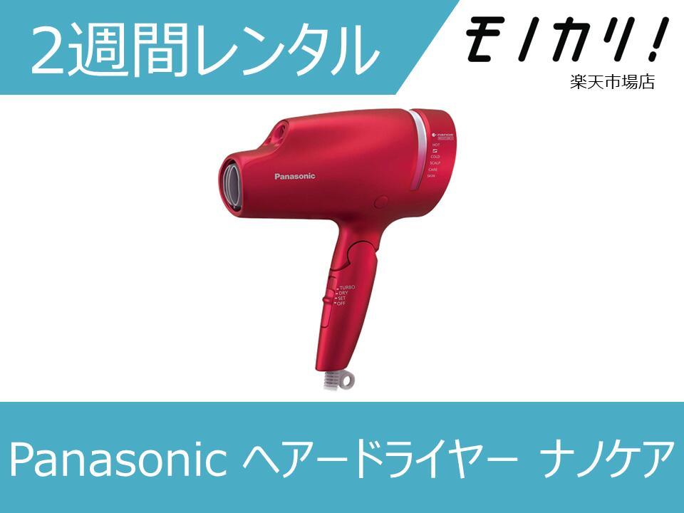 ドライヤー・ヘアアイロン, ヘアドライヤー  Panasonic 2 EH-NA9E 4549980630655