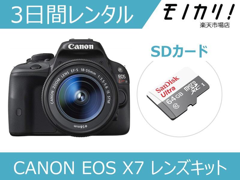 デジタルカメラ, デジタル一眼レフカメラ  CANON EOS Kiss X7 3