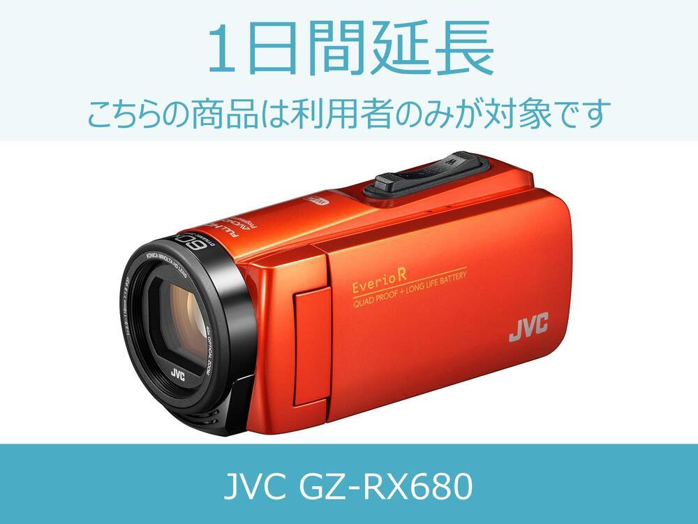 【ビデオカメラ レンタル】ビデオカメラ延長商品C 1日間延長 対象商品:JVC GZ-RX680