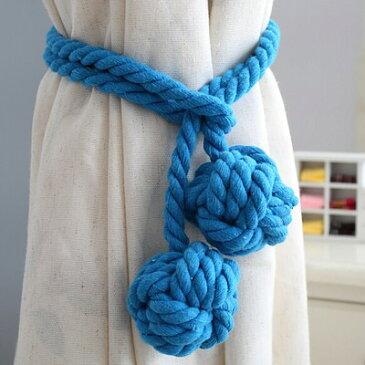 カーテンタッセル ロープ風 大きなボンボン付き 2本セット (ブルー)