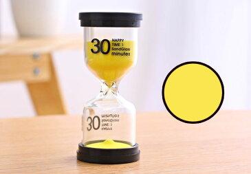 砂時計 30分計 ビタミンカラー 黒フタ 英文字 シンプル (イエロー)