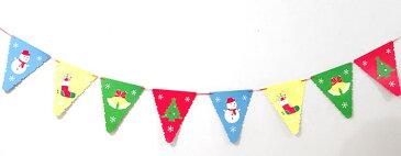 【メール便送料無料・お届け日時指定不可】パーティーフラッグ 旗 クリスマス カラフル 紙製 8枚 5個セット (三角形)