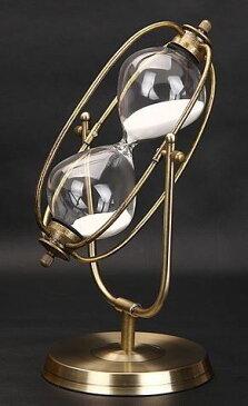 砂時計 回転式 30分計 ブロンズ枠 アンティーク風 (ホワイト)