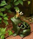 ガーデンオブジェ カエルの王様 王冠 鉄製 グリーン