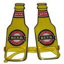 おもしろメガネ ビール瓶型 (イエロー)