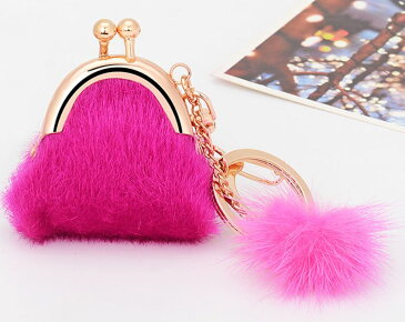 キーホルダー フワフワ ミニがま口財布 小さなファーボンボン付き (ローズピンク)