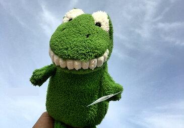 ぬいぐるみ アニマル 歯を出して笑う動物さん (カエル)