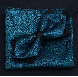二重蝶ネクタイ&ポケットチーフ ペイズリー柄 2点セット (ブルー) 【送料無料】