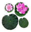 造花 スイレン 睡蓮鉢 装飾品 4点セット (ピンク系)