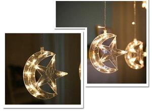 デコレーションライト LED 電球 星と月のオーナメント 12連 電池式 (クリア)