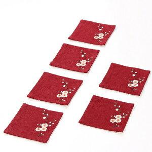 コースター 梅の花柄 刺繍 和風 布製 6枚セット (レッド) 【送料無料】