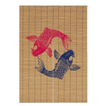 のれん すだれ風デザイン 2匹の鯉 和モダン ロングタイプ (ノーマル)