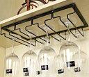 ワイングラスホルダー グラスハンガー 吊り下げ式 シンプル 4列タイプ (ブラック)