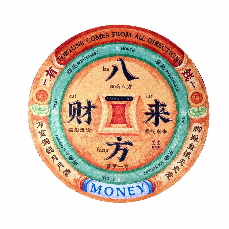 マウスパッド 昔の貨幣のモチーフ 風水 金運 中国風 レトロ サークル型