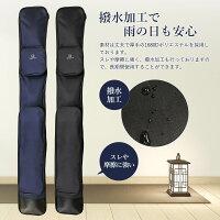 竹刀ケース竹刀袋コスプレ模造刀サバゲー機能的エアガン三脚ケース