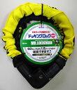 【★送料無料★】ミスターロックマン ML-114 ドッキングロック ミニ BK/YE 使用範囲が広く大好評! ML-114