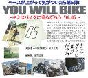 【★あす楽★ネコポス送料込み価格】バイク雑誌 YOU WIL...