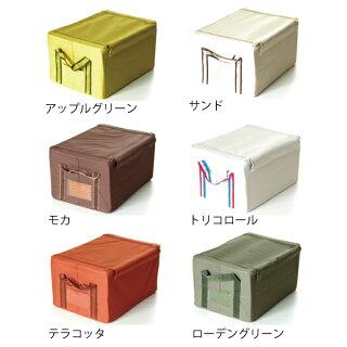 ストレージボックスMreisenthelライゼンタール/収納BOX/収納ケース/インテリア雑貨/おしゃれ/北欧テイスト/かご/カゴ/ランドリー/おもちゃ箱/ファブリック