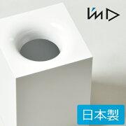 ボックス おしゃれ インテリア くずかご サニタリー デザイン スクエア コンパクト マテリアル