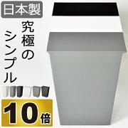 シンプル ボックス おしゃれ リットル キッチン インテリア デザイン キャスター カウンター スクエア マテリアル