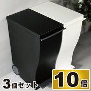 ボックス おしゃれ リットル キッチン インテリア テイスト リビング くずかご デザイン マテリアル