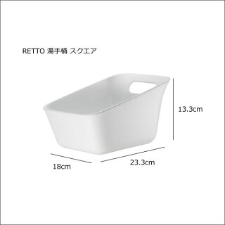日本製RETTOハイチェア湯手桶2点セットお風呂椅子高さ31cmお風呂いすお風呂イスおふろいすおしゃれバスチェア北欧テイストバスチェアインテリア雑貨バスチェアバスチェアーバスグッズバススツールお風呂グッズお風呂セット掃除背もたれ付岩谷マテリアル