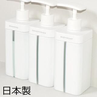 日本製RETTOディスペンサーLソープディスペンサーシャンプーボトルボトルシャンプーボディソープコンディショナーハンドソープボトル詰め替えボトルキッチンソープボトルおしゃれインテリア雑貨北欧テイストセット詰め替え用詰め替え容器