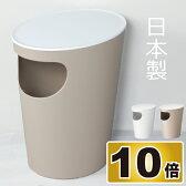 ゴミ箱 エノッツ ENOTS サイドテーブル ダストボックス おしゃれ ふた付き スリム インテリア雑貨 北欧 収納ボックス 収納BOX 収納ケース リビング デザイン 岩谷マテリアル