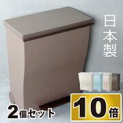 ワイドペダルペール ボックス おしゃれ リットル キッチン インテリア リビング くずかご デザイン