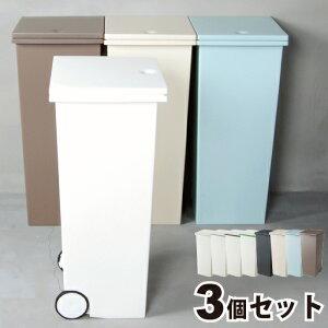 スクエア プッシュペール ボックス おしゃれ リットル キッチン インテリア テイスト リビング くずかご デザイン マテリアル