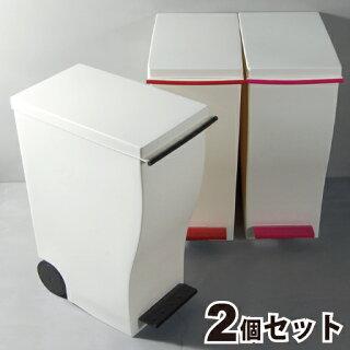 kcud20クードスリムペダル2個セットゴミ箱ごみ箱ダストボックスふた付きおしゃれ分別屋外45L可ゴミ箱45リットル可ゴミ箱スリムゴミ箱キッチンゴミ箱インテリア雑貨北欧テイストリビングゴミ箱かわいいゴミ箱デザインゴミ箱生ごみオムツ岩谷マテリアル