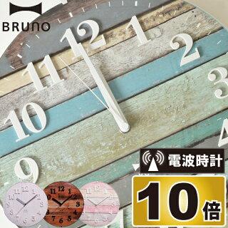 BRUNOブルーノ電波ビンテージウッドクロック掛け時計掛時計壁掛け時計壁掛時計電波時計おしゃれインテリア雑貨北欧テイストアンティーク調木製デザインリビングブランドアメリカンレトロ球面ガラスかわいい大型木枠モダンIDEALABELイデアレーベル