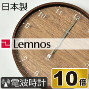 タカタレムノス 掛け時計 おしゃれ インテリア テイスト アンティーク デザイン リビング アメリカン ウォール クロック シンプル