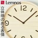 タカタレムノス Lemnos THOMSON LC10-26 掛け時計 掛時計 壁掛け時計 壁掛時計 おしゃれ インテリア雑貨 北欧テイスト アンティーク調 木製 リビング ブランド アメリカン レトロ かわいい 大型 木枠 モダン ムーブメント ウォールクロック ウッド ナチュラル 日本製