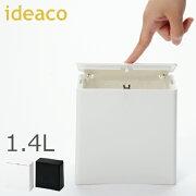 チューブラー フラップ ボックス おしゃれ キッチン インテリア テイスト リビング デザイン イデアコ